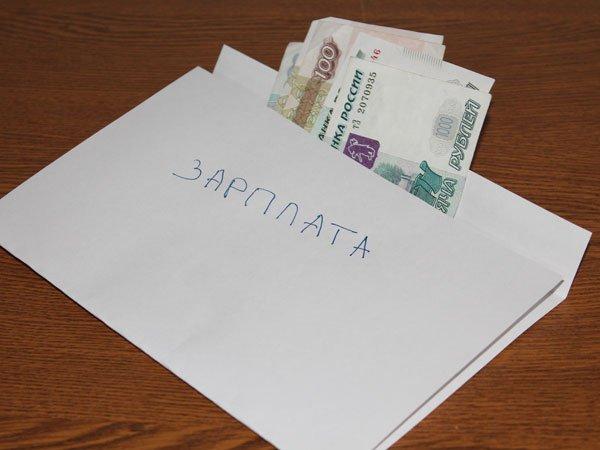 Крымчане сиюля будут получать минимальную заработную плату вобъеме 7800 руб