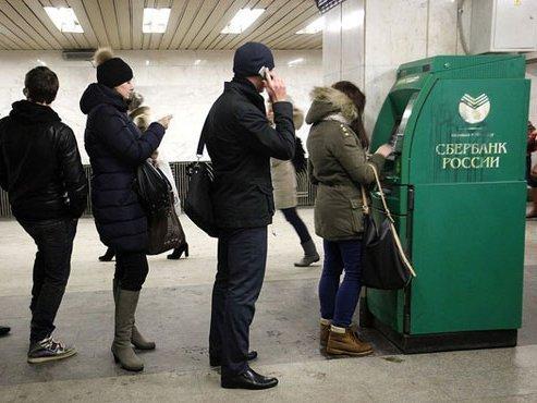 В государственной думе одобрили законодательный проект, который позволяет открывать один банковский счёт нанескольких физлиц