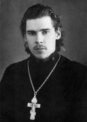 Мемория. Алексий II