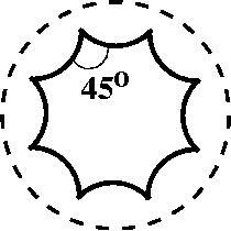 Восьмиугольник на плоскости Лобачевского