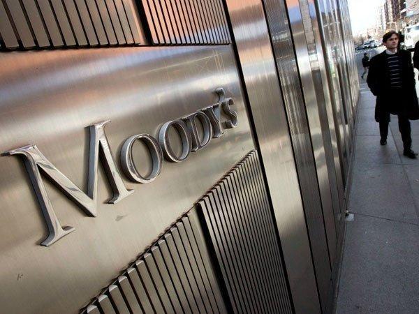 Moody's: ЧМ-18 окажет наэкономикуРФ только короткий позитивный эффект