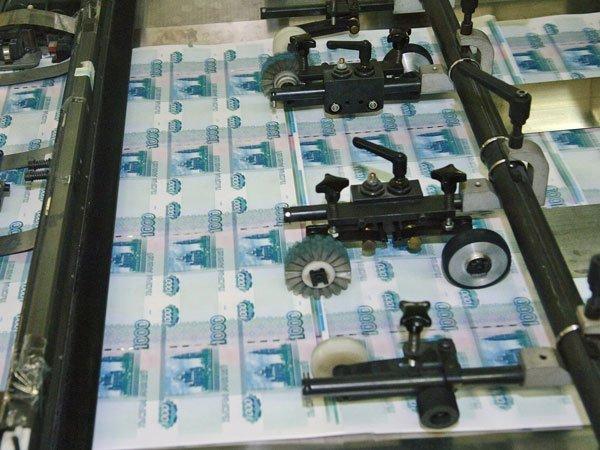 Руководству РФ посоветовали напечатать денежных средств иснизить курс рубля