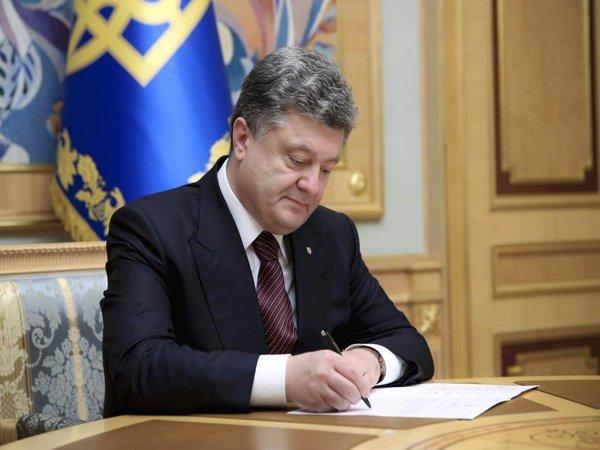 Президент Украины подписал скандальный закон обобразовании