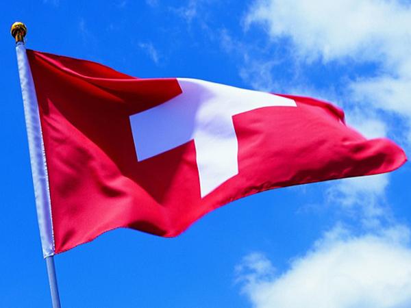 Швейцарцы отказались отльгот