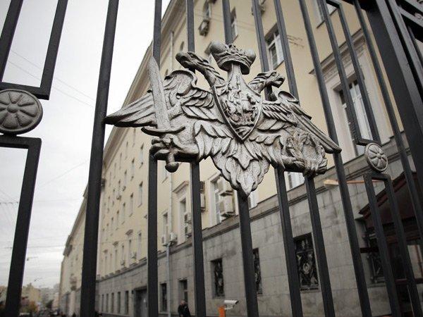 МинобороныРФ опубликовало уникальные документы оВОВ