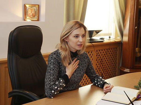 Поклонская показала дом родителей вКрыму исвою квартиру в столицеРФ