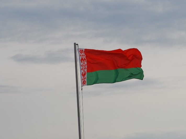 Республика Белоруссия впервый раз зашесть лет расположила евробонды на1,4 млрд. долларов