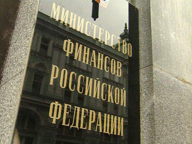 Министр финансов предложил ввести для НПФ требования подоходности пенсионных накоплений