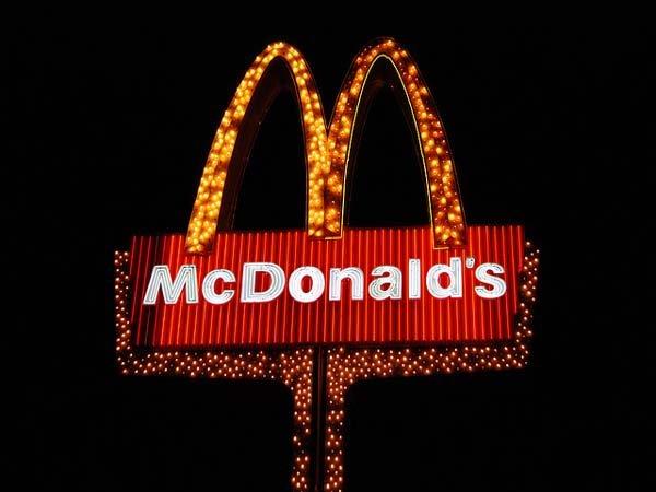 Что будет стюменским «МакДональдсом»— Новый владелец