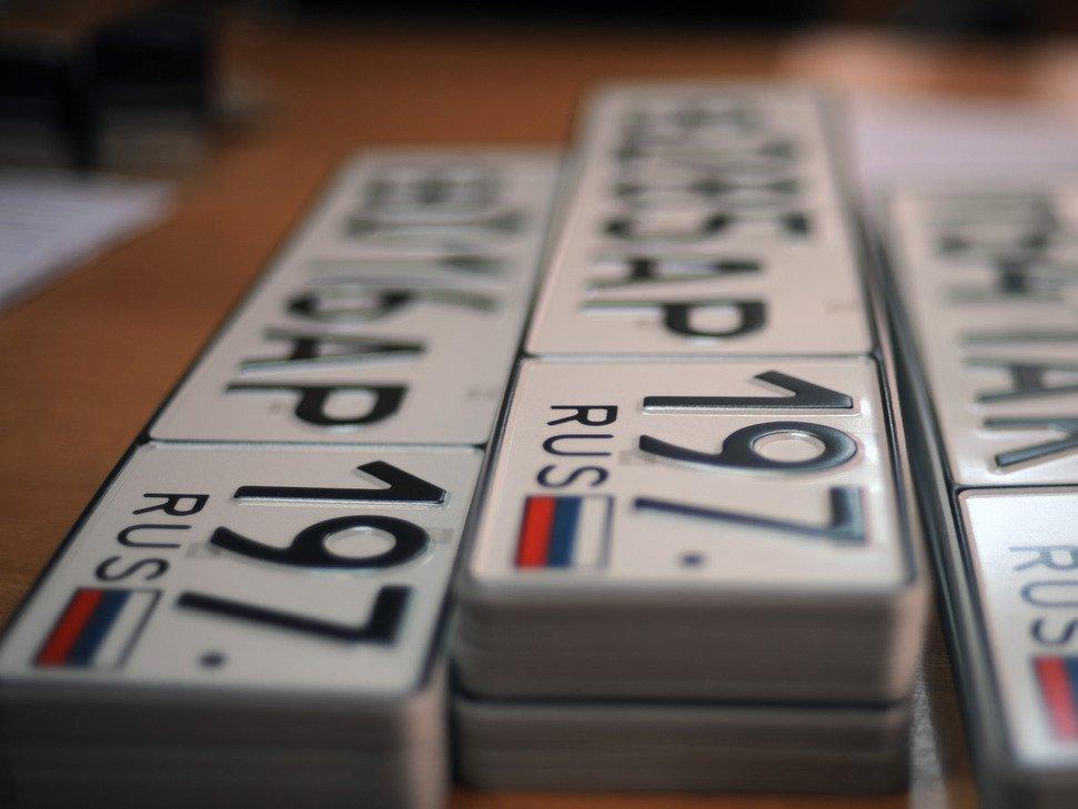 Министерство внутренних дел запретит ГИБДД торговать блатные номера