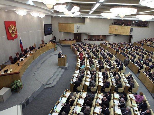 Госдума VII созыва может сократить количество заседаний додвух раз внеделю