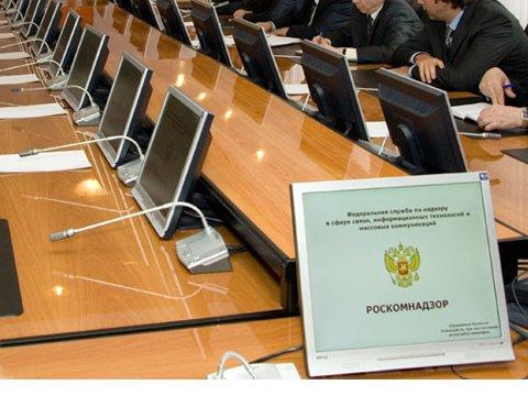 Уволена чиновница Роскомнадзора, невзявшая самоотводы поделам мужа
