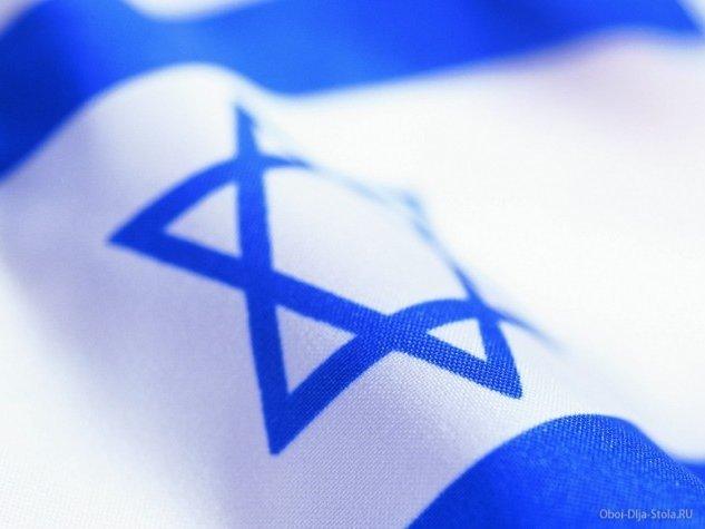 ИзИзраиля вСША экстрадирован обвиняемый вотмывании денежных средств  житель россии