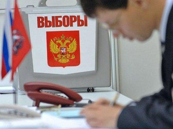 Подготовка к выборам