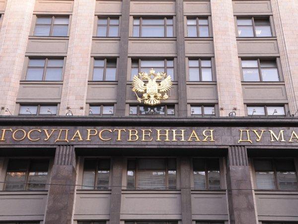 ВЦИОМ определил, принятия каких законов жители России ожидают больше всего
