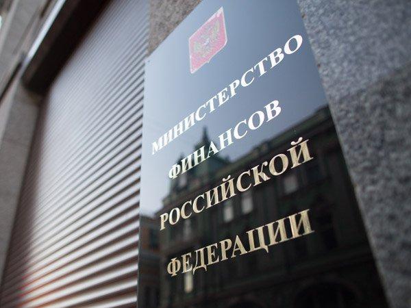 Министр финансов РФозвучил заложенный втрёхлетний бюджет курс доллара