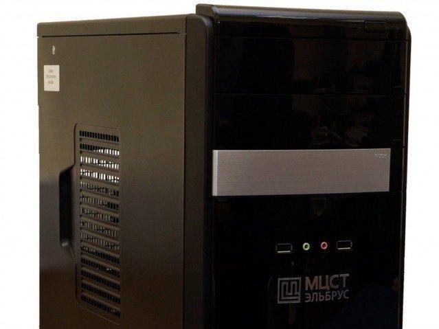 Компания «Ростех» будет выпускать одноядерные компьютеры по 70 тыс. руб.