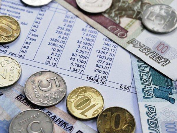 С1июля в Российской Федерации увеличились тарифы науслуги ЖКХ
