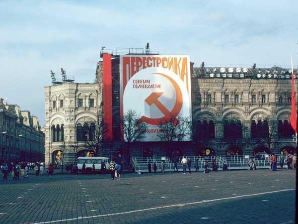 Ценности перестройки в контексте современной России   контексте современной России Перестройка