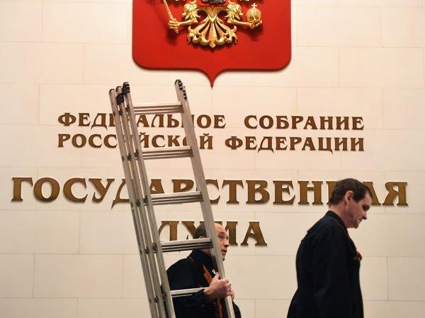Практически половина граждан России назвали несистемную оппозицию «марионетками Кремля»