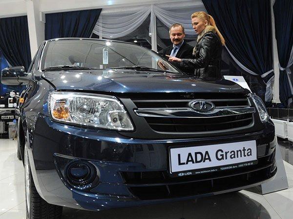 Продажа автомобилей Lada Granta