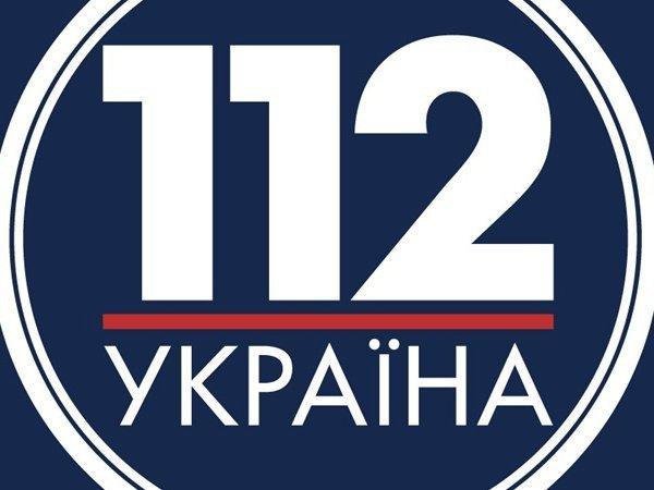 Телеканал «112 Украина» заявил оминировании его офиса вКиеве