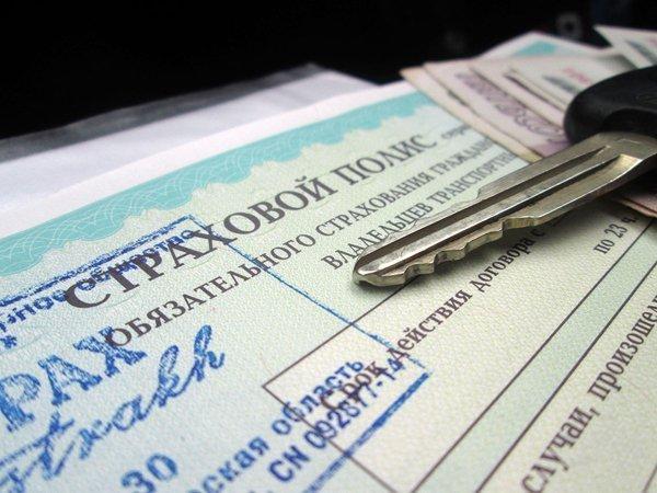 Средняя выплата по ОСАГО в апреле повысилась на 50%