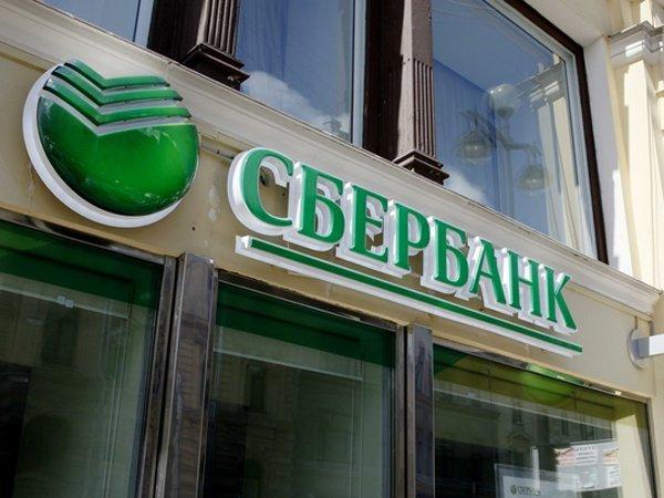 Сберегательный банк объявил опланах реализовать доли вVisa иMastercard