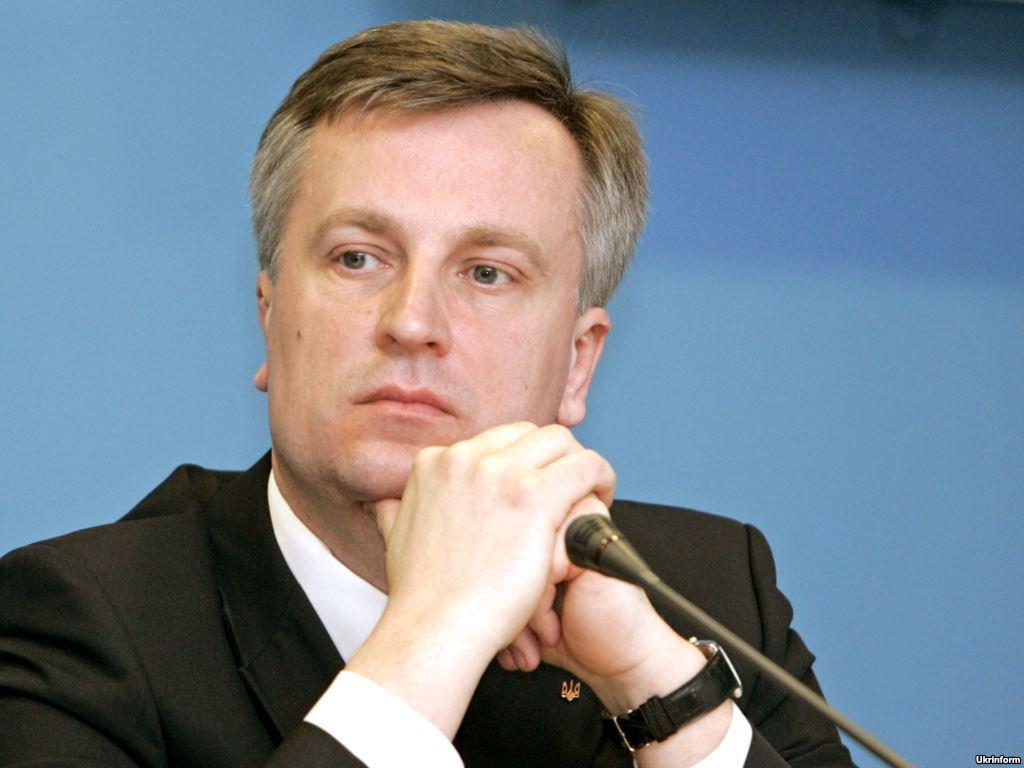 Прошлый руководитель СБУ объявил оготовности баллотироваться впрезиденты Украинского государства