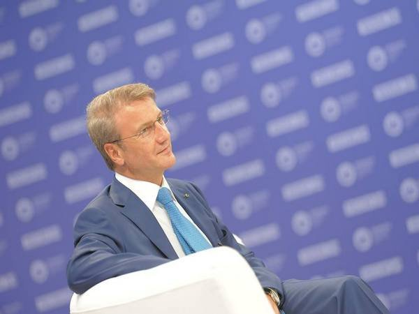 Греф сказал, какая налоговая система нужна Российской Федерации