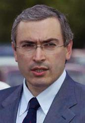 Мемория. Михаил Ходорковский