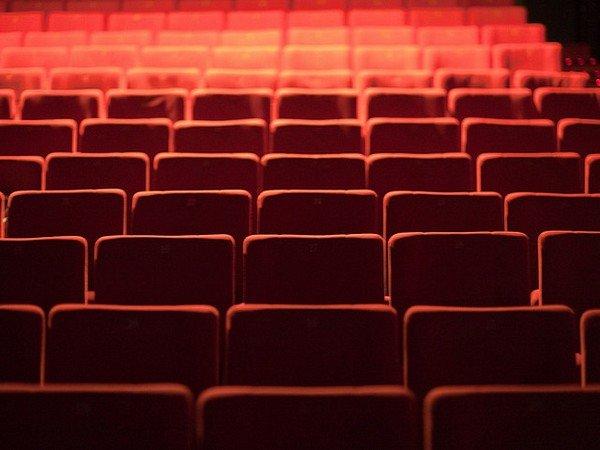 Кресла в кинотеатре