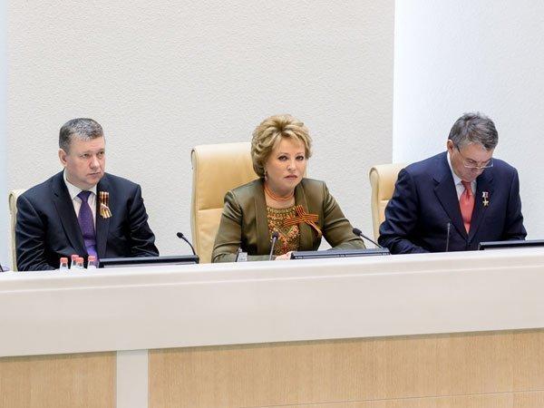 Матвиенко поведала обизменении закона овыборах президента