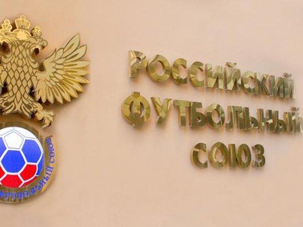 Валентин Иванов ушел споста руководителя судейского департамента РФС
