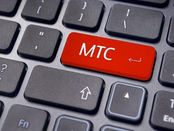 МТС отказалась от поднятия тарифов вмеждународном роуминге