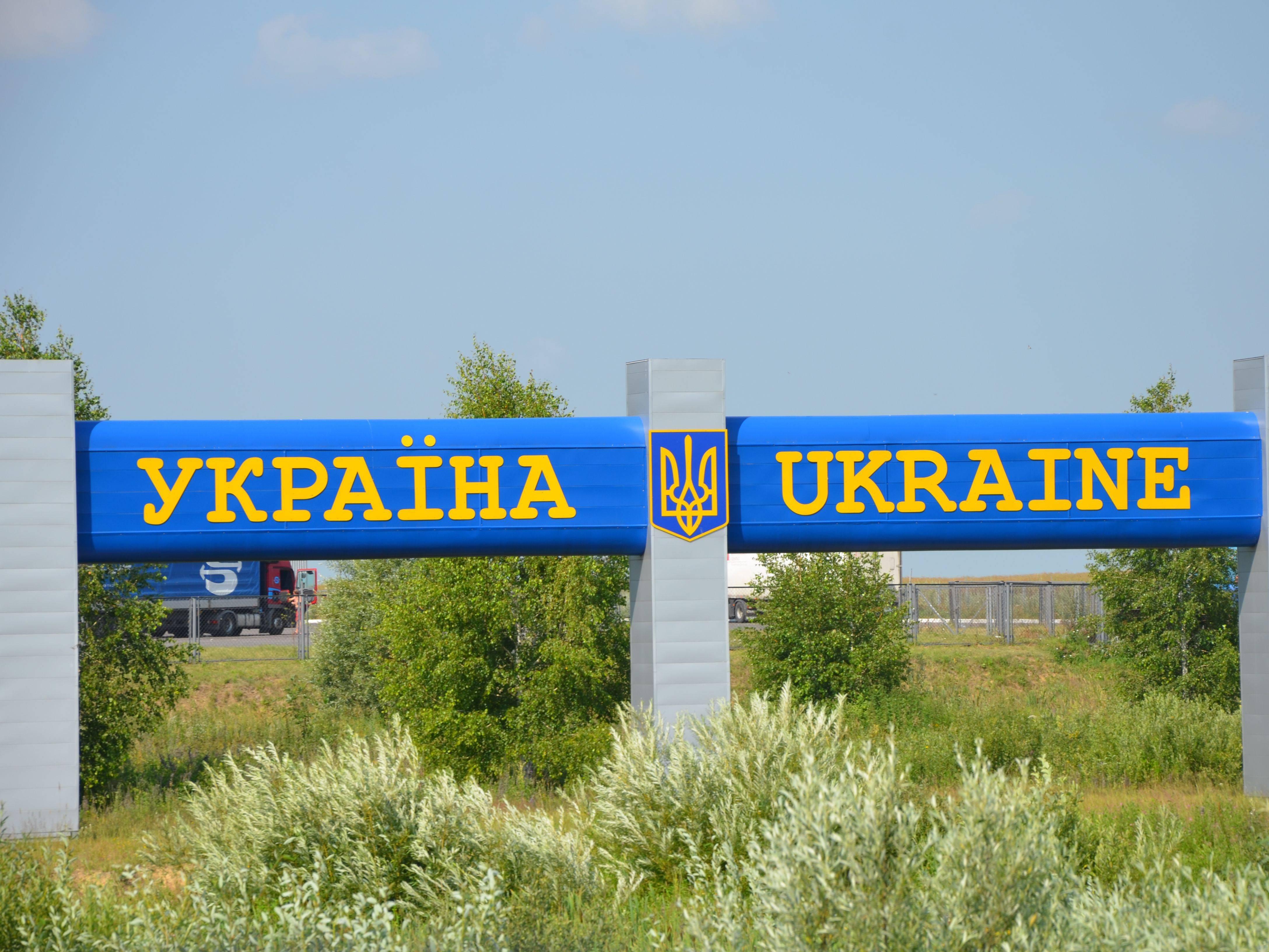 таможня украины с картинках чего