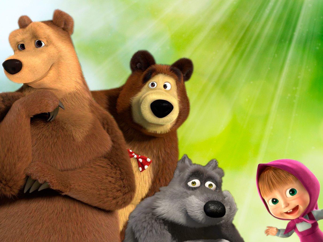 Открытки из мульта маша и медведь, лентами картинки прикольные