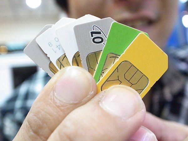 Минкомсвязи предложило торговать SIM-карты через интернет