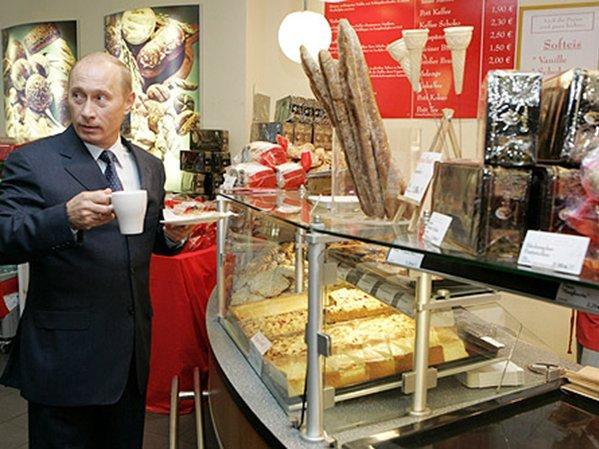Книги Проект Путин Купить