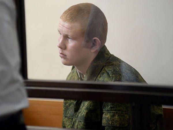 Русский военный, убивший армянскую семью вГюмри, получил пожизненное
