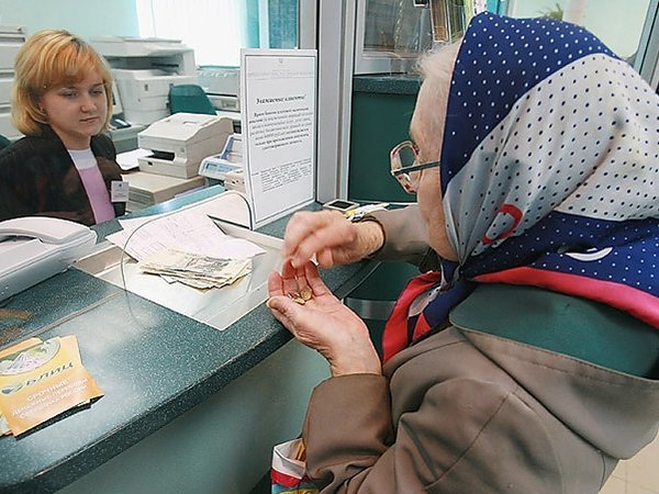 Сбербанк условия ипотеки для пенсионеров
