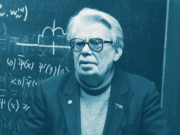 21 августа 1909 года родился выдающийся математик и физик Николай Боголюбов