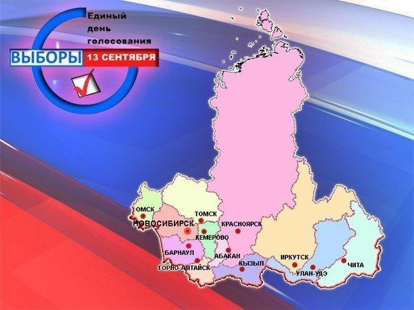 Сибирский выборный полигон