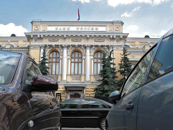Отток капитала изстраны загод снизился в 5 раз— Банк Российской Федерации