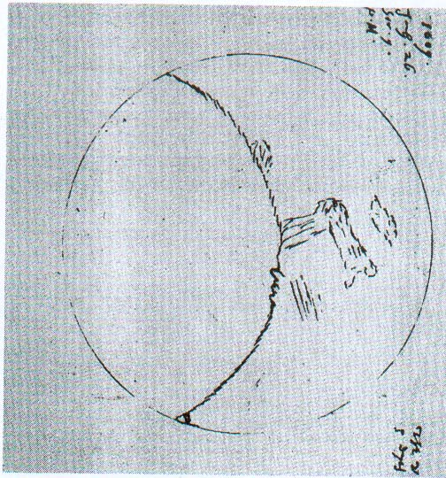 Т. Хэрриот. Зарисовка лунной поверхности (1609). Petworth House Archives, Великобритания