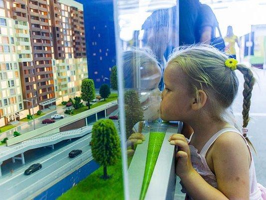 Руководство РФ намерено продлить субсидирование процентной ставки поипотеке