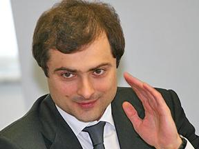 Мемория. Владислав Сурков