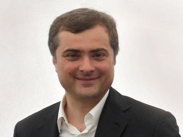 Владислав сурков голубой гомосексуалист