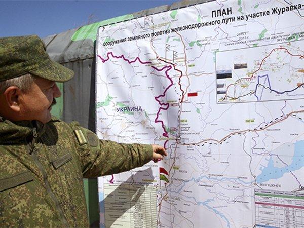 РФ практически проложила железную дорогу вобход Украинского государства