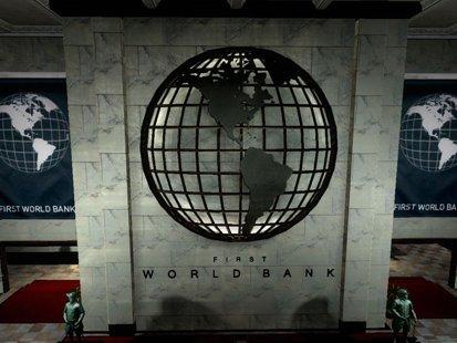 Всемирный банк подчеркнул отсутствие у Российской Федерации денежных средств на«общественный договор»